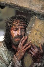 Christ's passion
