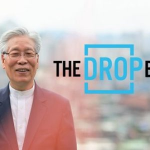 """""""The Drop Box"""": A Guide To Start Conversations After The Film"""