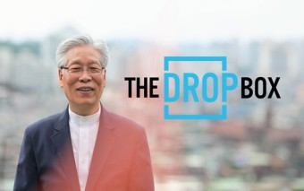 "Drop What You Are Doing and See the Encore Presentation of ""The Drop Box"" playing ONLY on  March 16th! Use our Guide To Start Conversations After The Film"