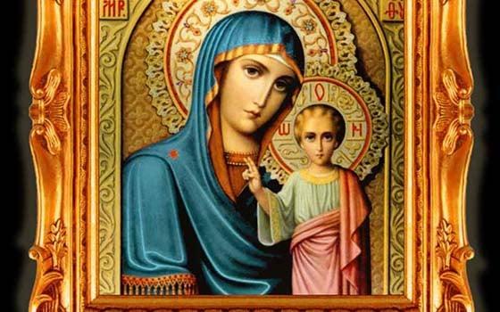 apariciones mother