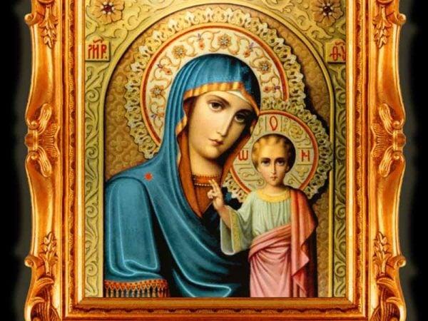 ns-de-soufanieh mother