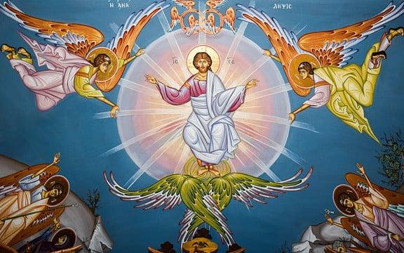 Ascension Icon Glorious