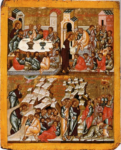 Holy Thursday Icon