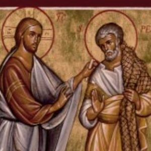 How to Look Suffering in the Eye Gospel Reflection