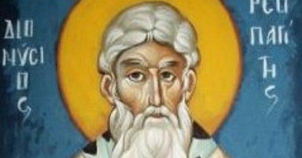 Αποτέλεσμα εικόνας για St Dionysius the Areopagite