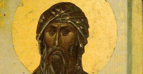 Patristic Fathers of the Church St. John Damascene